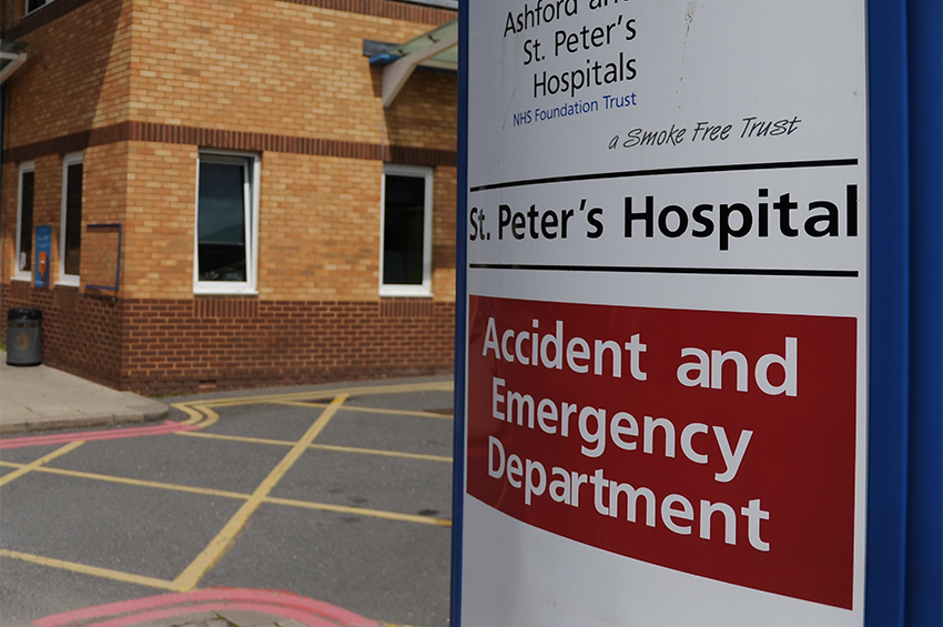 Our A&E Entrance